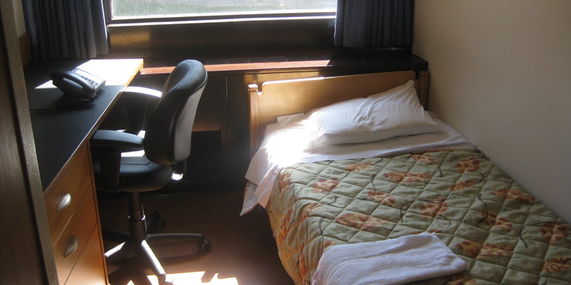 New College Summer Residence